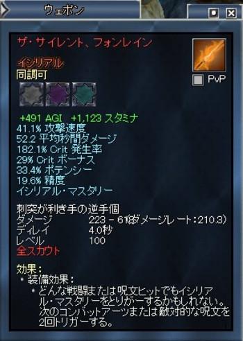 Eq2_000003