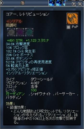 Eq2_000005