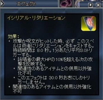 Eq2_000006
