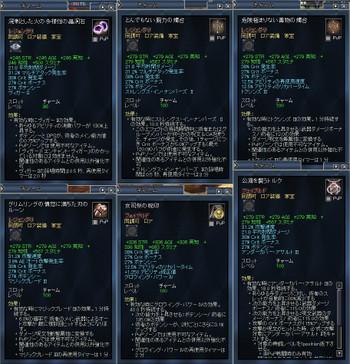 Eq2_000234