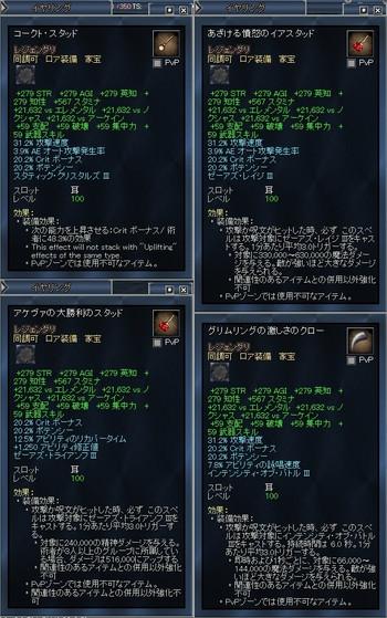 Eq2_000238