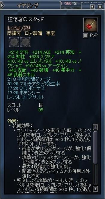 Eq2_000240