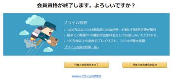 Amazonprime003